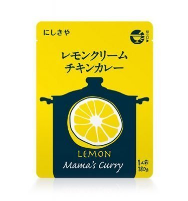 NISHIKIYA All Natural Mutenka Additive-Free Curry - Lemon & Chicken One Serving