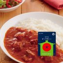 NISHIKIYA All Natural Mutenka Additive-Free Curry Tomato & Beef