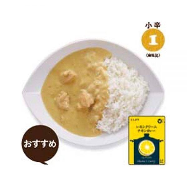 NISHIKIYA All Natural Mutenka Additive Free Curry Yuzu Keema Curry One Servings