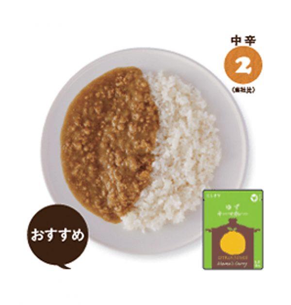 NISHIKIYA All Natural Mutenka Additive-Free Curry - Yuzu Keema Curry One Serving