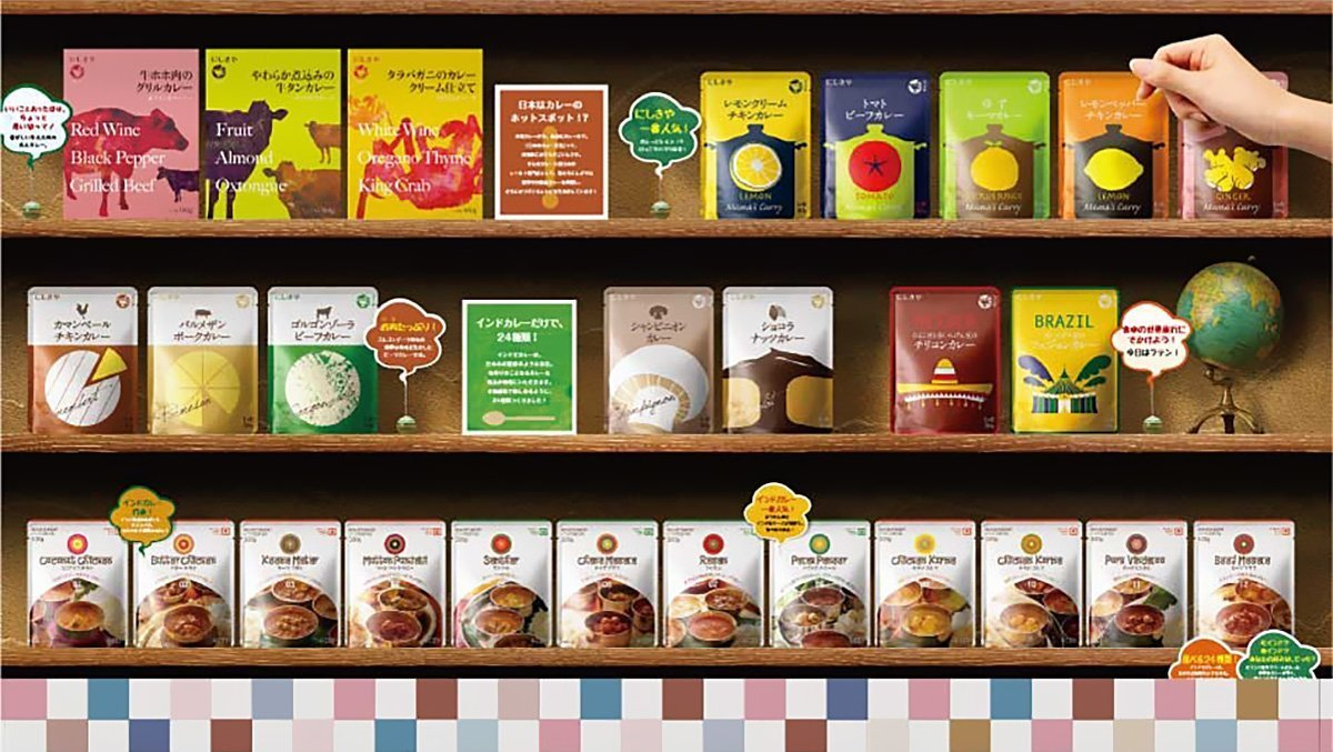 NISHIKIYA All Natural Mutenka Additive-Free Curry