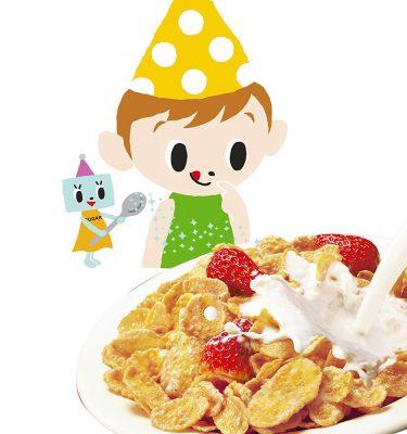 Nisshin Japan Cisco BIG Frost Cereal