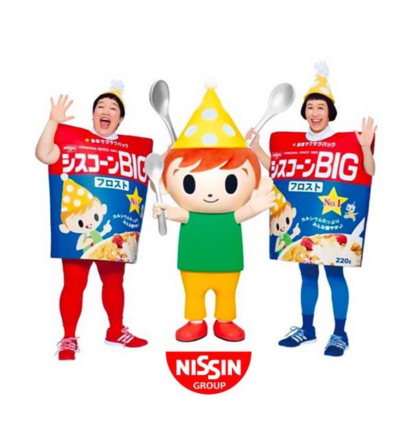 Nisshin Japan Cisco BIG Mild Chocolate Cereal