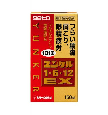 SATO Yunker 1・6・12 EX - 150 Tablets