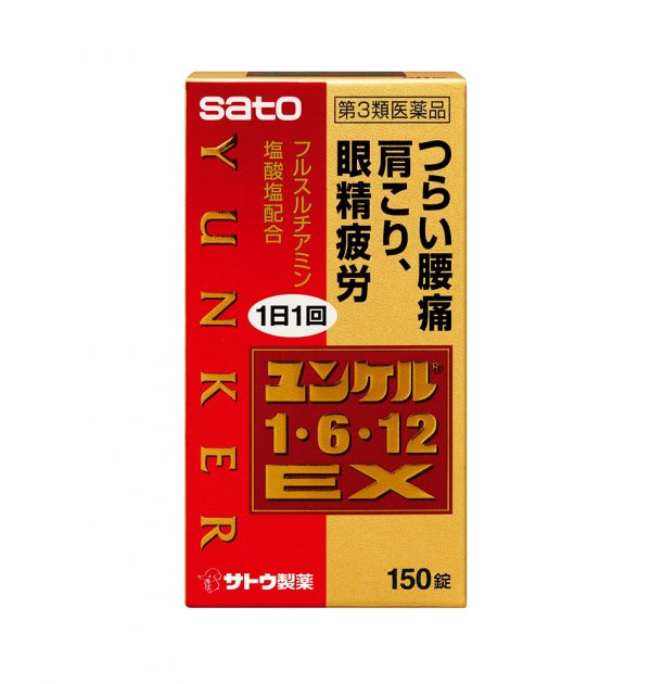 SATO Yunker 1・6・12 EX - 150 Tablets