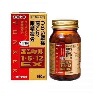 SATO Yunker 1・6・12 EX for Back Pain, Stiff Shoulder & Tired Eyes - 150 Tablets