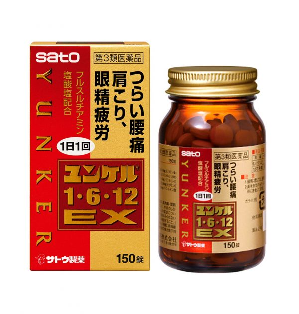 SATO Yunker 1・6・12 EX for Back Pain, Stiff Shoulder & Tired Eyes - 150 Tablets