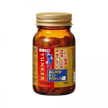 SATO Yunker B 2 for Numbness in Hands & Legs and Stiff Shoulders Made in Japan