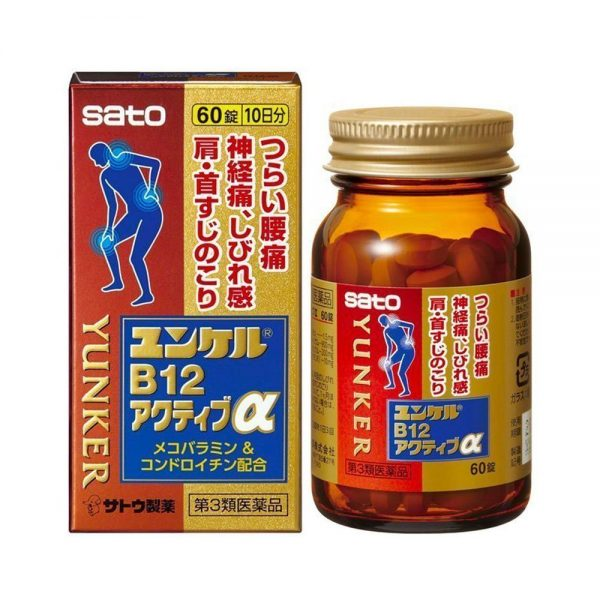SATO Yunker B 12 for Numbness in Hands & Legs and Stiff Shoulders