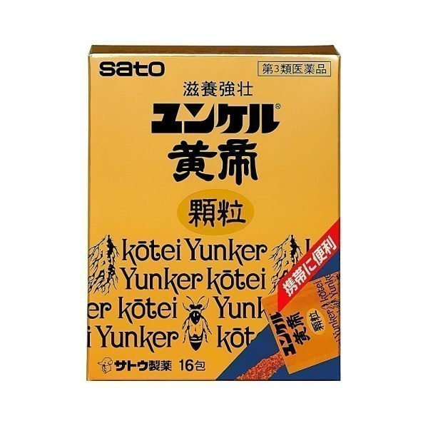 SATO Yunker Kotei Granules - 16 Sachets