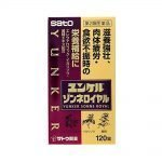 SATO Yunker Sonne Royal Revitalizer against Fatigue & Appetite Loss