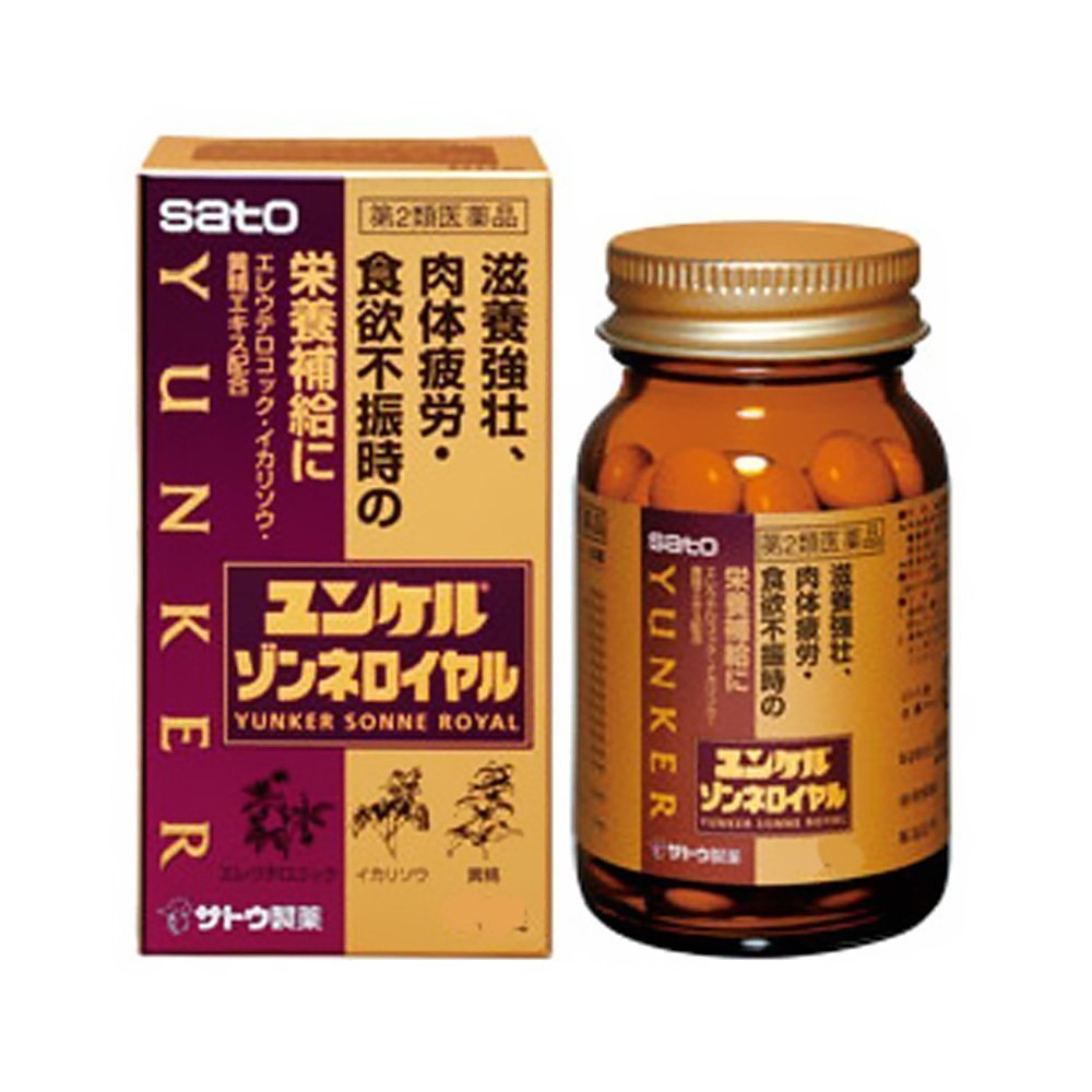 Sato Yunker Sonne Royal Revitalizer Against Fatigue Appetite Loss 120 Tablets Made In Japan