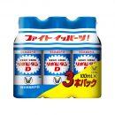 TAISHO Lipovitan D Japanese Energy Drink