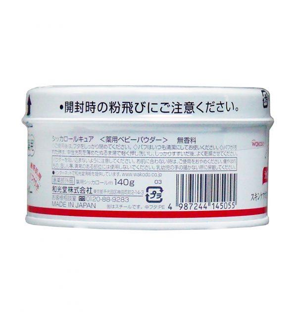 WAKODO Siccarol Cure Baby Powder