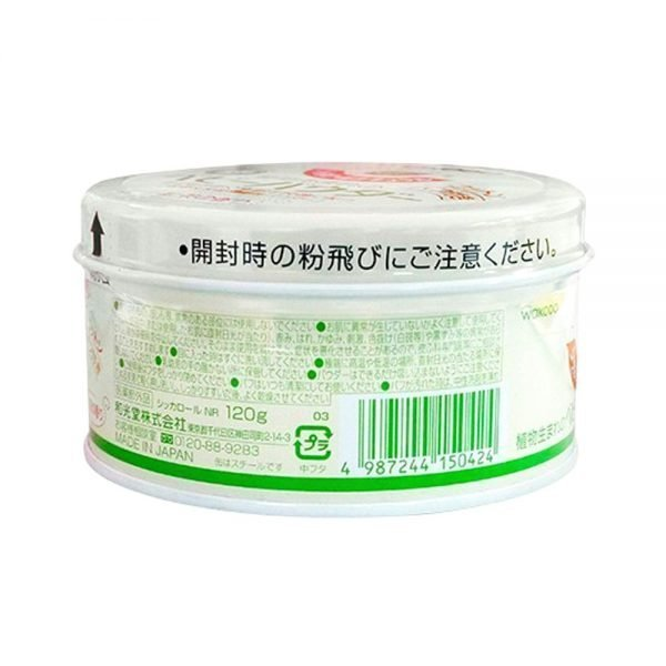 WAKODO Siccarol Natural Baby Powder with Cotton Puff & Tea Fragrance