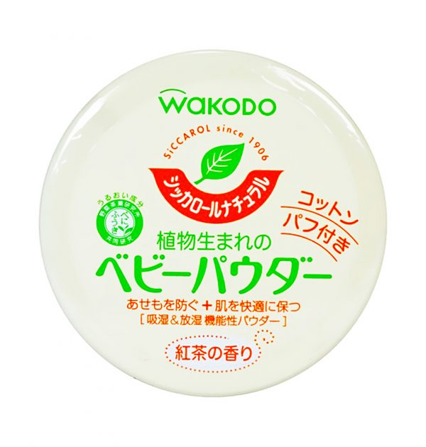 WAKODO Siccarol Natural Baby Powder with Cotton Puff & Tea Fragrance