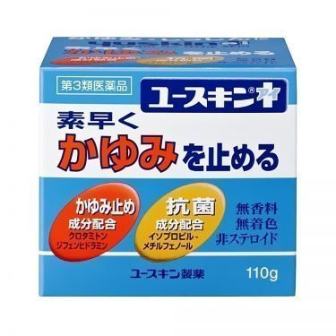 YUSKIN I-Series Body Cream for Itchy Skin - 110g