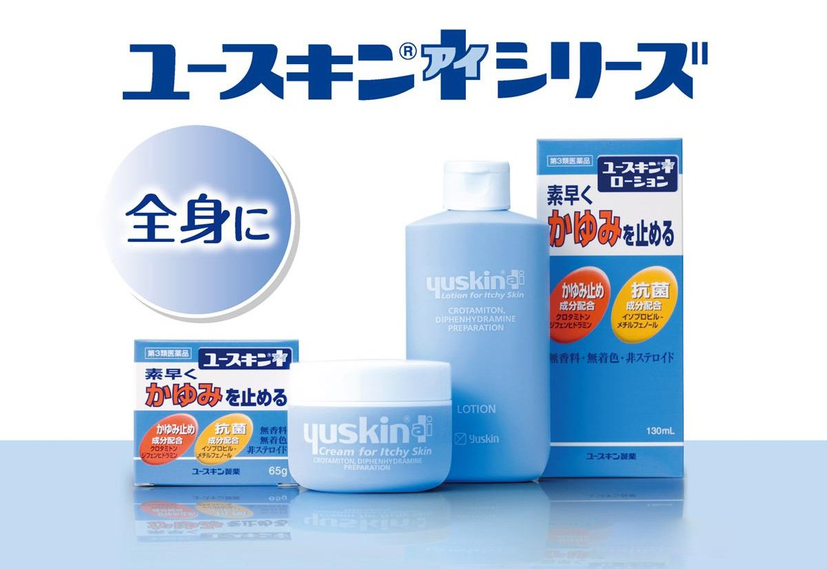 YUSKIN I-Series Body Cream for Itchy Skin Non Steroid - 110g