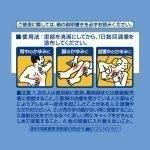 YUSKIN I-Series Body Cream for Itchy Skin - 110g