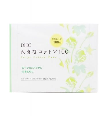 DHC Large Cotton Pads Made in Japan