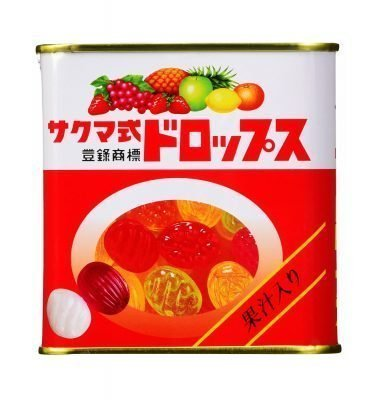 Sakumas Drops 75 grams Tin Can Made in Japan