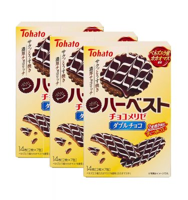 TOHATO-Harvest-StraTOHATO Harvest Chocolate Melise Made in Japan