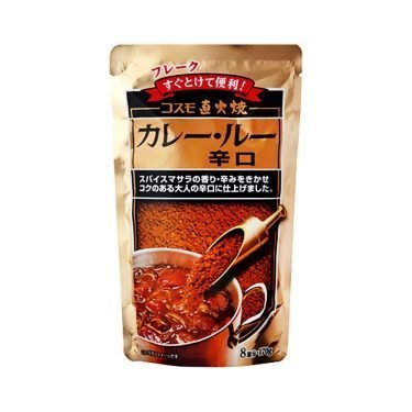 Cosmo Curry Chokuhi-sho Curry Roux Hot