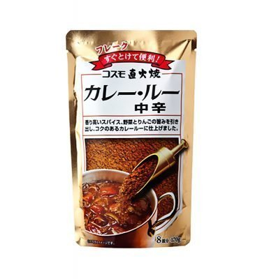 Cosmo Curry Chokuhi-sho Curry Roux - Medium Hot