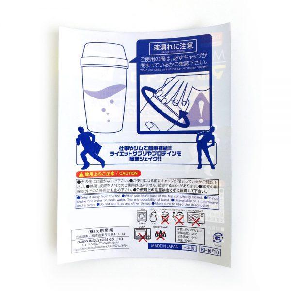 DAISO Multi Shaker Made in Japan 500ml