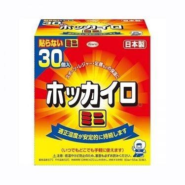 KOWA Hand & Body Warmer Heat Pack Non-Stick Type - Mini 30pcs