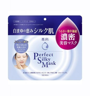 SHISEIDO Perfect Silky Mask Made in Japan