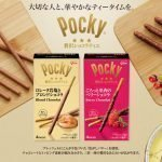 GLICO Pocky Blond and Berry Chocolate