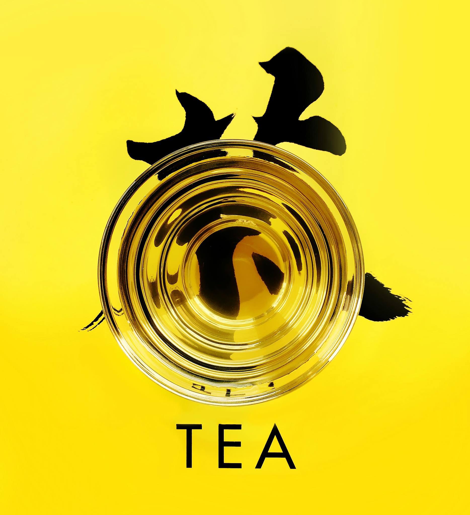 Hario Yunomi Heatproof Tea CupHario Yunomi Heatproof Tea Cup