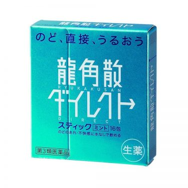 Ryukakusan Direct Herbal Powder Cold Supplement Mint