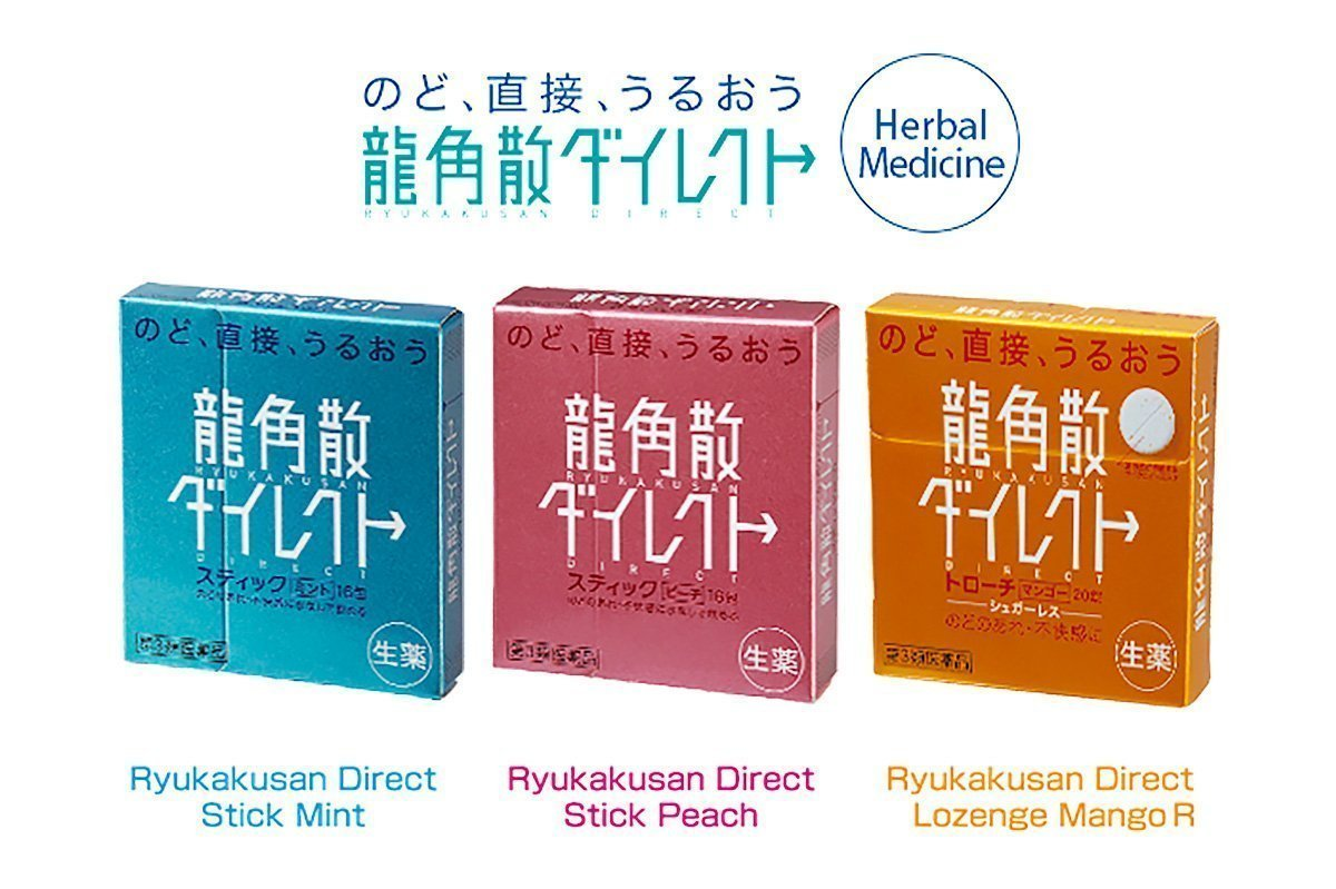 Japanese herbal medicine Ryukakusan Direct Herbal Powder Cold Supplement