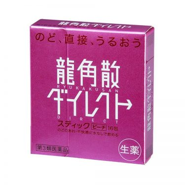 Ryukakusan Direct Herbal Powder Cold Supplement Peach