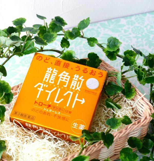 Ryukakusan Direct Lozenge Mango R