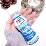 CALPIS Premium Gasseri Lactic Acid Drink