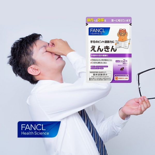 FANCL Vision Support Nutrients Softgel Tablets Made in Japan