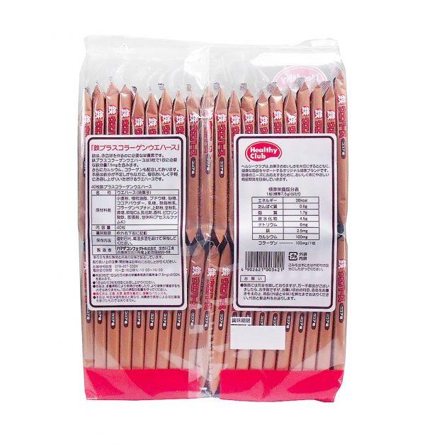 HAMADA Iron Plus Collagen Wafers