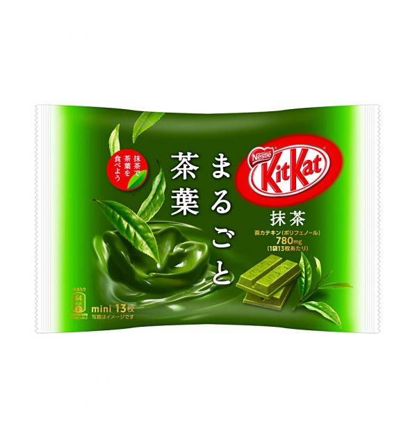 KIT KAT Mini Matcha Green Tea