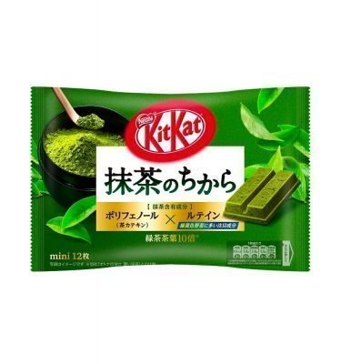 KIT KAT Mini Powder Green Tea Available Only in Japan