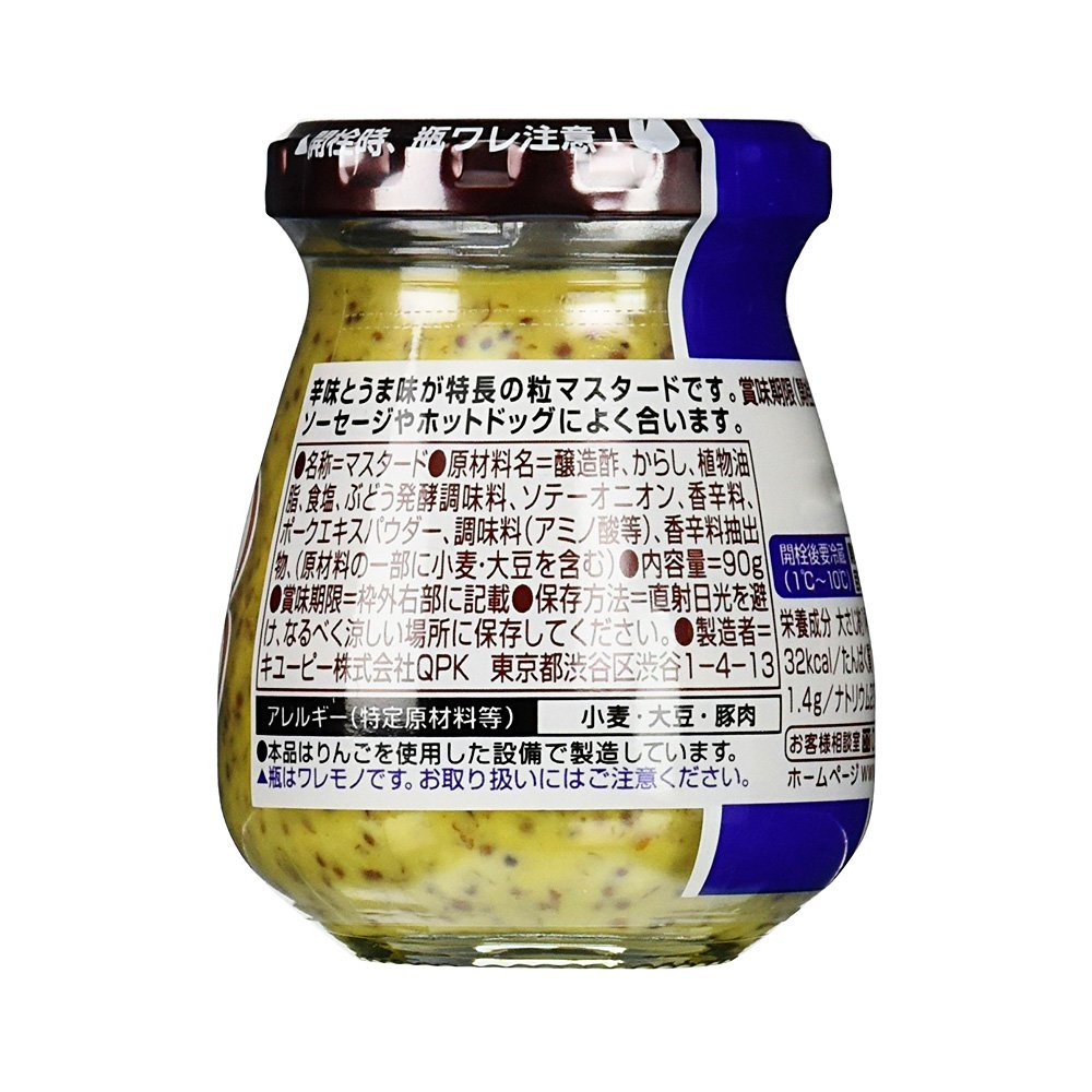 Kewpie Arabiki Grits Grain Type Mustard 3 x 90g - Made in Japan ...