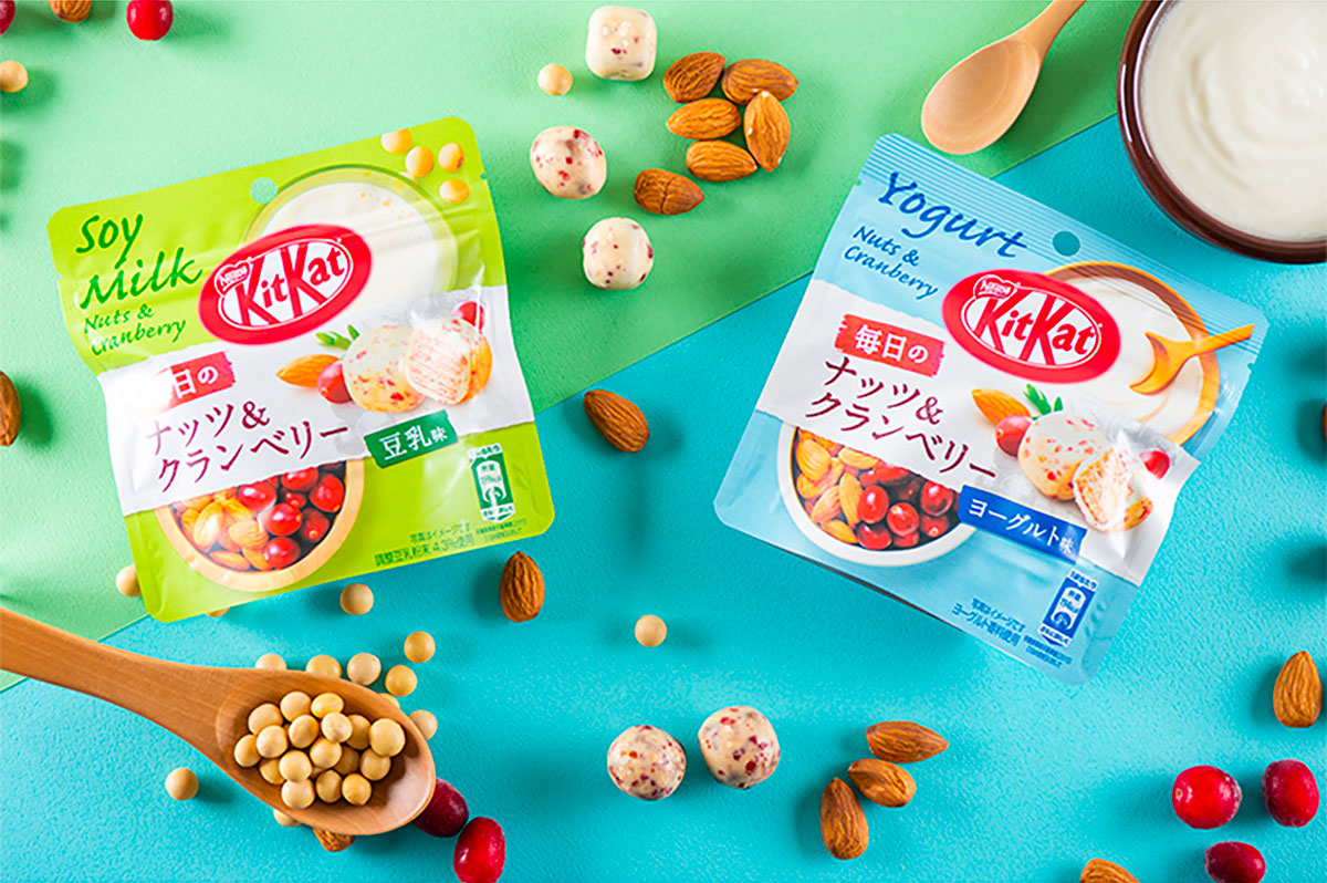 Kit Kat Soy Milk with Cranberry & Almond Nuts Available Only in Japan