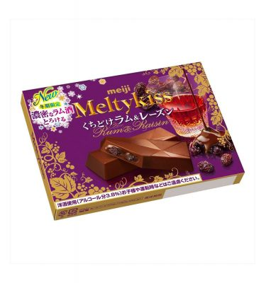 MEIJI Meltykiss Rum Raisin Made in Japan