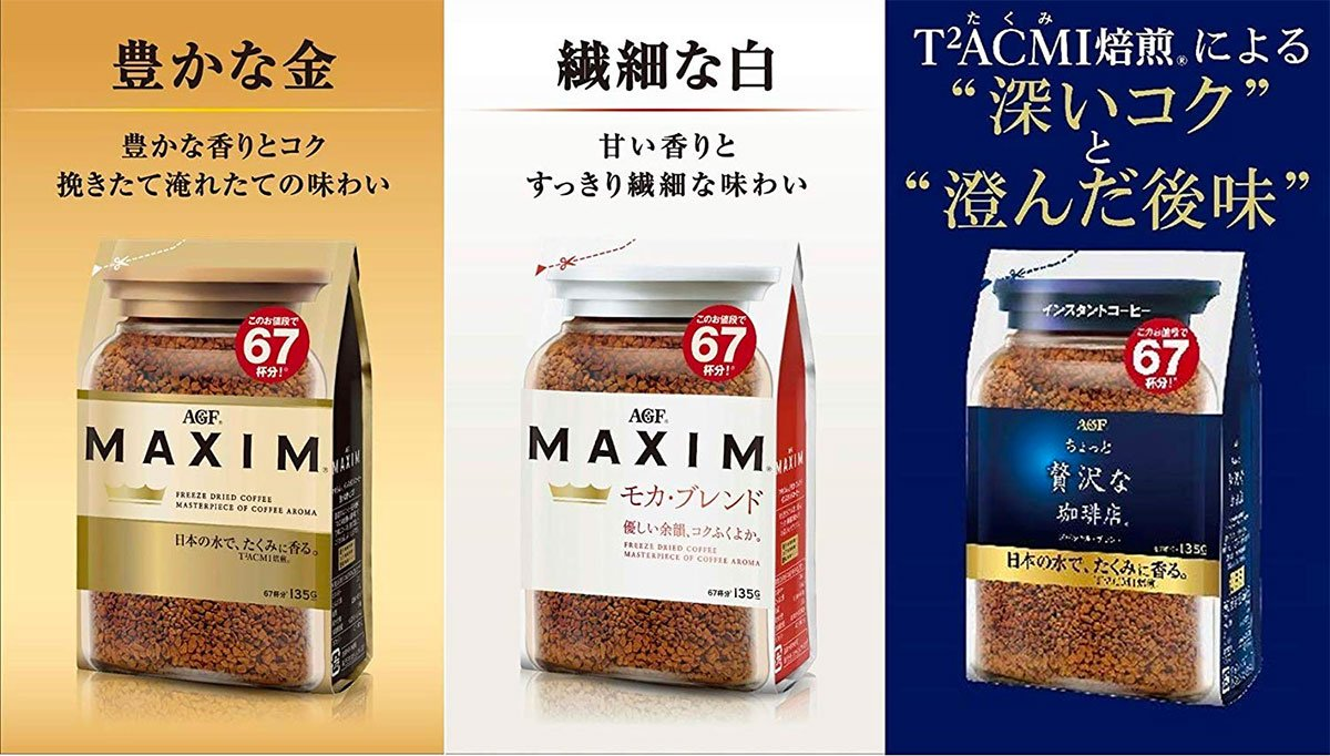 AGF Maxim Mocha Instant Coffee Made in Japan