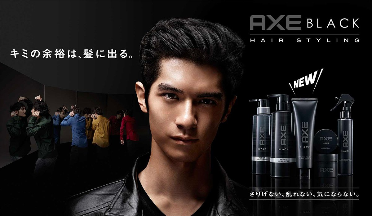 AXE BLACK Definitive Hold Mud Wax