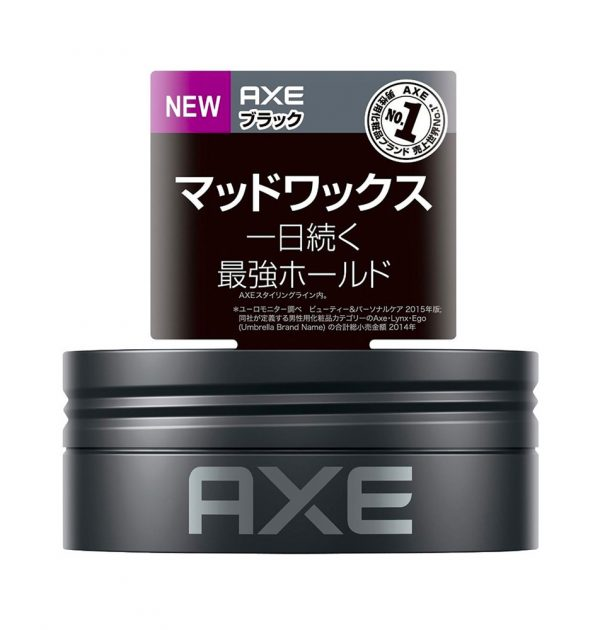 AXE BLACK Definitive Hold Mud Wax Made in Japan