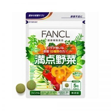 FANCL Manten Yasai Perfect Vegetable Supplement Made in Japan