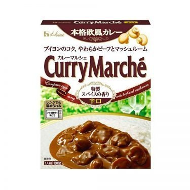 HOUSE Curry Marche Hot Made in Japan